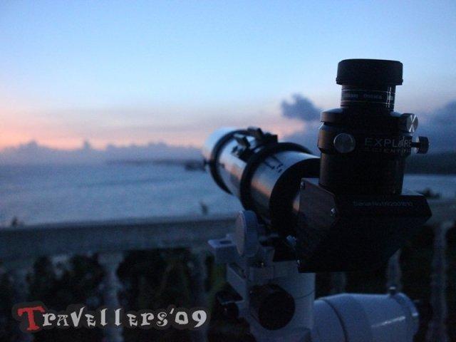 Pantai Serang, Magnet Wisata dari Blitar Selatan 9