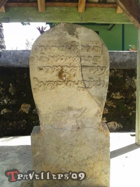 Prasasti Gunung Nyamil, Tanda Sejarah dari Dataran Tinggi Blitar Selatan 6
