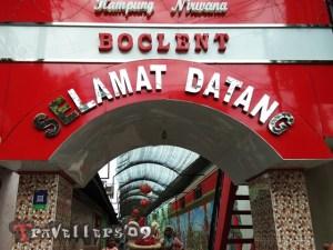 Kampung Nirwana Boclent, Kota Blitar 2