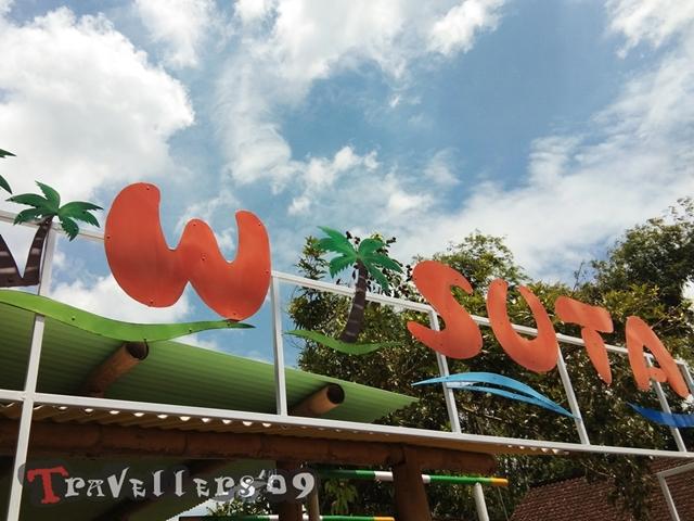 Wisata Susukan Tangkil, Blitar 2