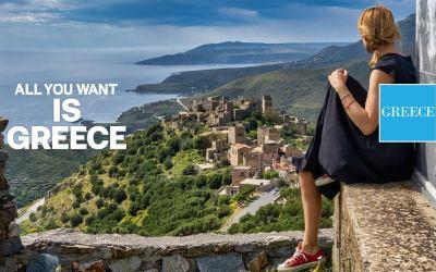 «All you want is Greece» Η νέα καμπάνια του Ελληνικού τουρισμού!