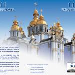 Карманный путеводитель по Киеву к Евро-2012 и новости киевского метрополитена