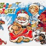 Картинки и открытки к Новому году Змеи