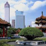 Путешествие на Тайвань