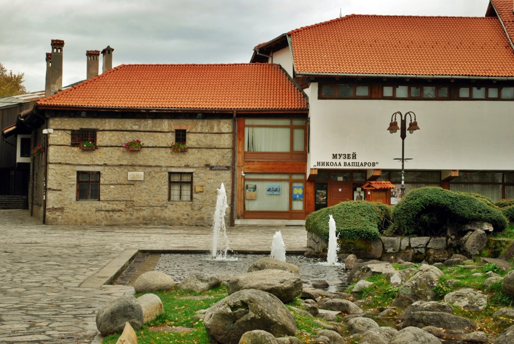 things to do in bansko bulgaria