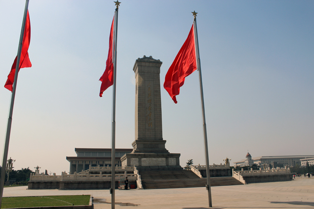 The Monument to the People's Heroes with the Chairman Mao Memorial Hall behind