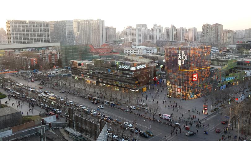 Sprachschule Peking China