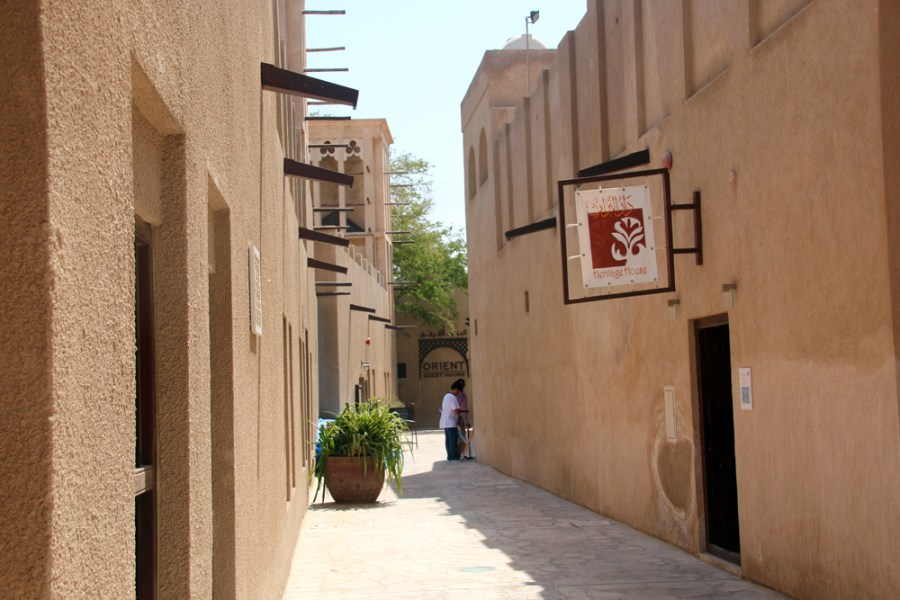 Al Bastakiya Al Fahidi Historical District Dubai United Arab Emirates