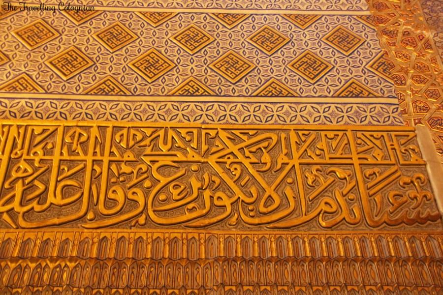 The Jewels of Samarkand - Gur-E-Amir Mausoleum - golden inscriptions