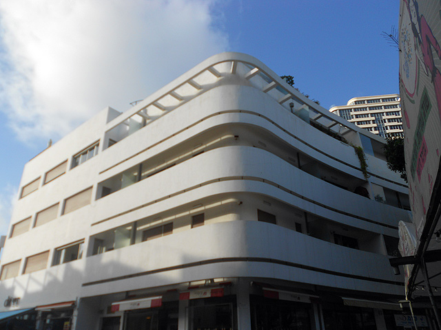 Edificio Bauhaus parte de la Ruta Bauhaus, Tel Aviv
