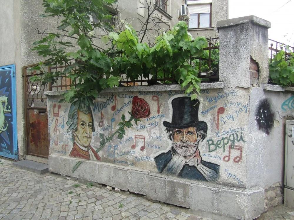 kapana plovdiv Bulgaria