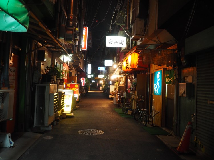 hiroshima-japan-wwellend