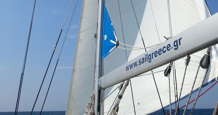 Sail away!