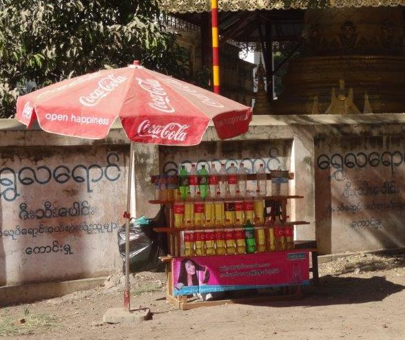 A gas station in Bagan, Myanmar