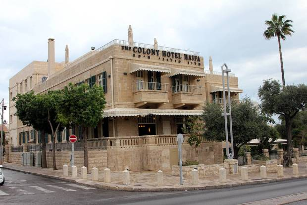 The Colony Hotel, Haifa, Israel