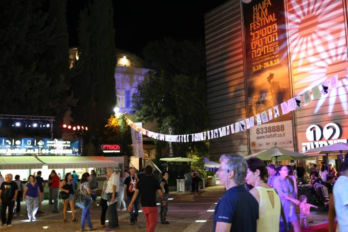 International Film Festival, September 26 - October 5, 2015, Haifa, Israel