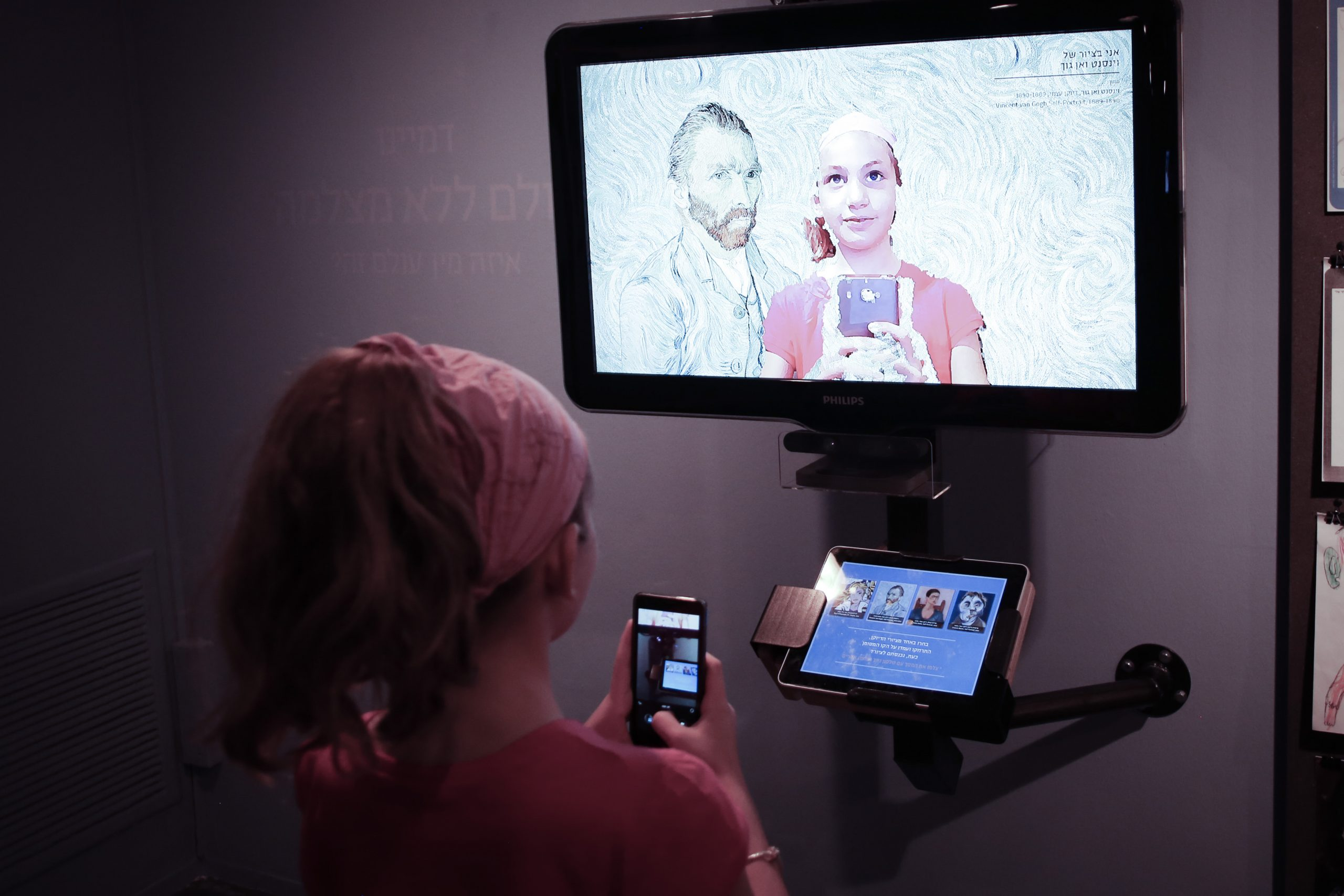 The Museum of Selfies to Open in Los Angeles