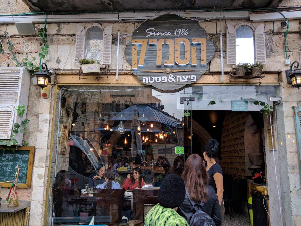 HaSandak Italian Restaurant, Jerusalem