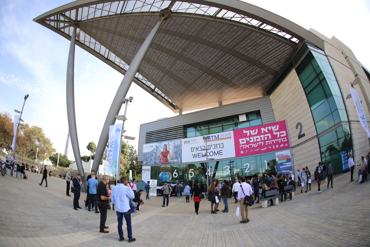 IMTM 2018, the 24th annual international tourism exhibition