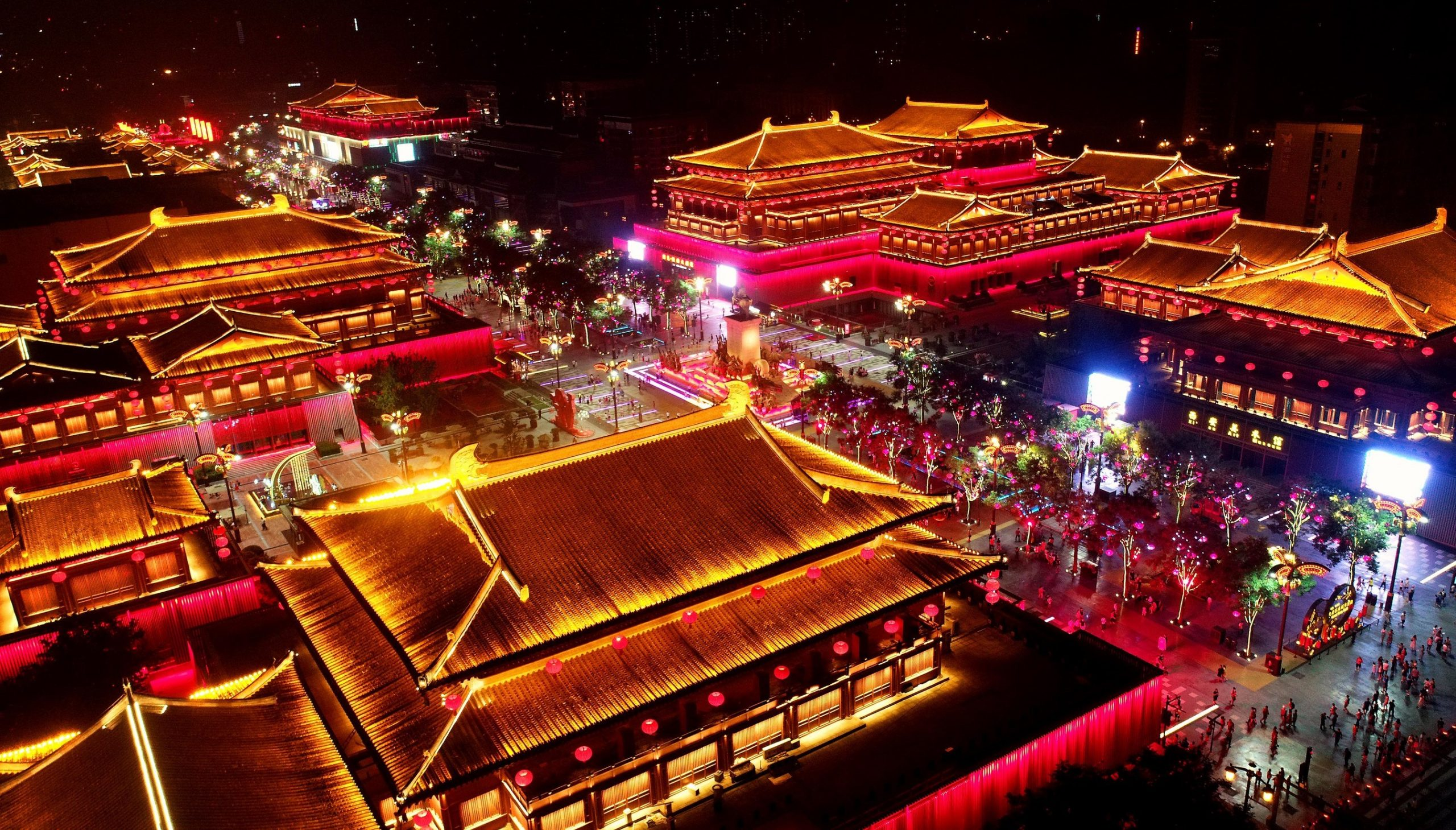 """Grand Tang Mall"" Night View"