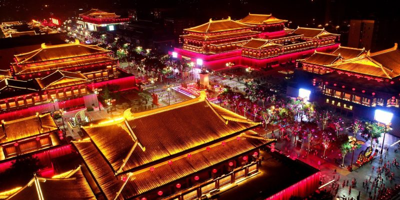 """Grand Tang Mall"" Night View"