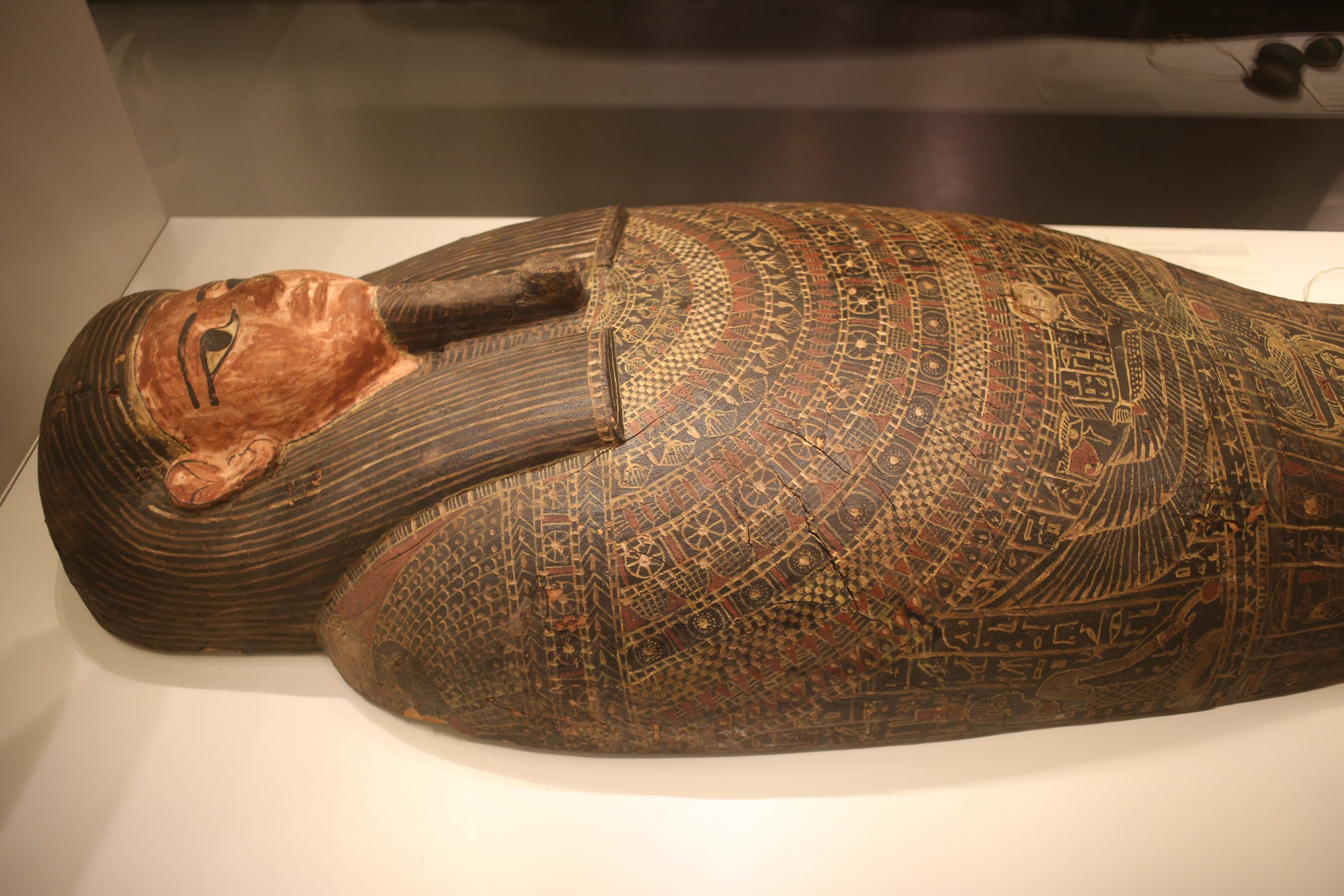 Egyptian Mummy, The Israel Museum