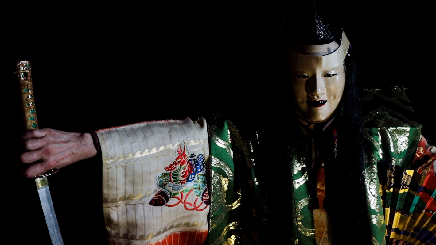 """Japanese Noh Play """"Aoi no Ue"""" (Tale of Genji) at Odawara Castle Going Online on September 13, 2020"""