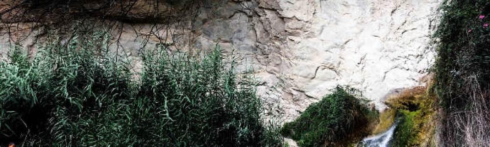 Ruta por la Rambla de Puça en Petrer