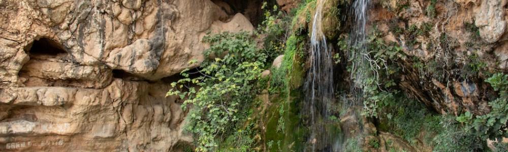 Descubriendo La Mancomunidad Hoya de Buñol-Chiva