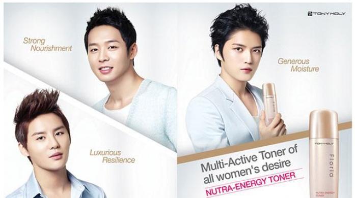 pubblicità coreana