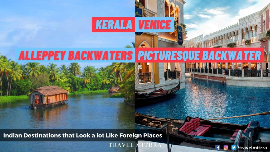 Travel india | Kerala tourism | Alleppey Backwaters | indian traveller | beautiful places of india | travel mitrra | travel blogs | travel mitrra blogs