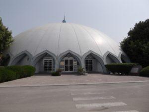 Children's Museum in Muscat