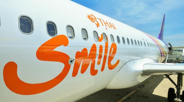 Thai Smile joins Star Alliance