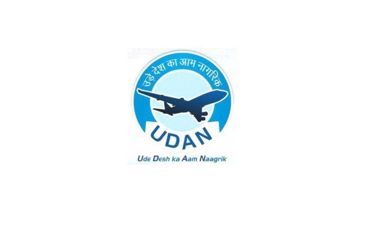 RCS-UDAN Scheme