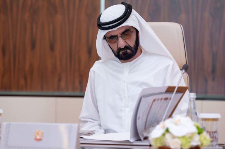 UAE Five Year Multiple Entry Tourist Visa