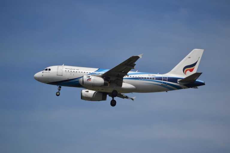 Bangkok Airways Increases Operations