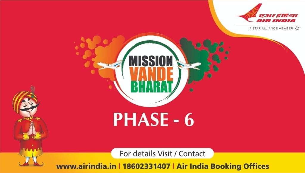 Vande Bharat Mission Phase 6 Air India