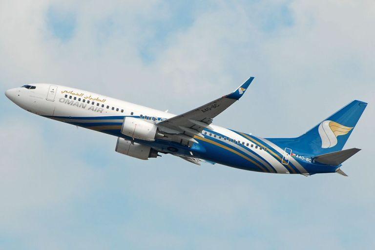 Oman Air Resume Flights