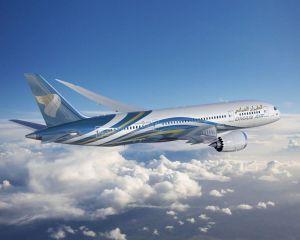 Oman To Start International Flights