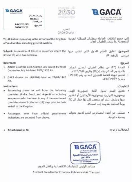 Saudi Arabia Flight Suspension Notice To Airlines