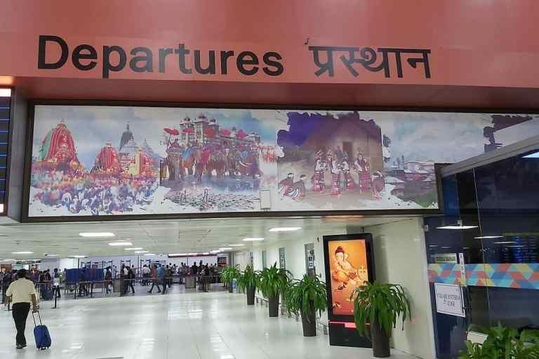 Delhi Airport T2 Terminal