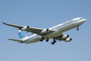Kuwait To Resume International Flights