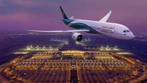 Oman Air Flights Muscat Bengaluru