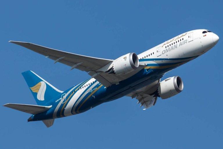Air Bubble India Oman Continue