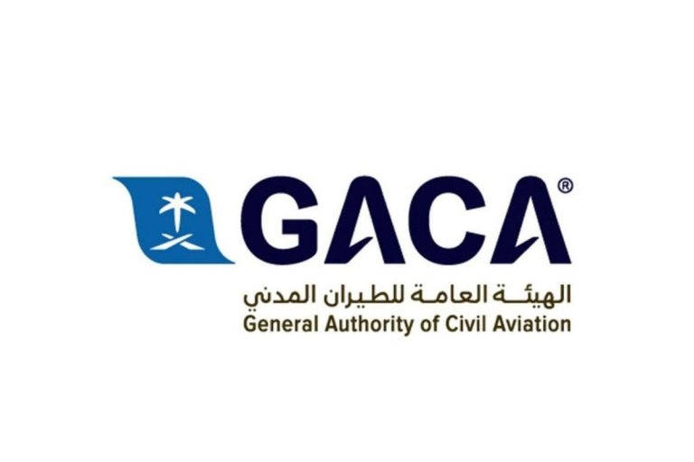 GACA Issue Circular For Airlines