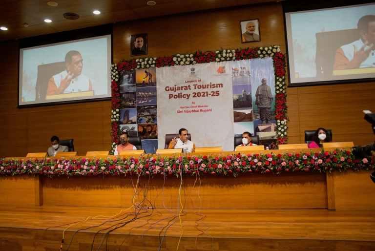 Gujarat Tourism Policy 2021-25