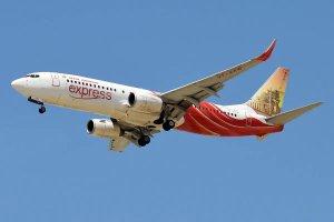 Air India International Flights on February 06