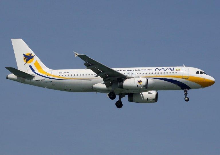 Myanmar Stopped All Passenger Flights