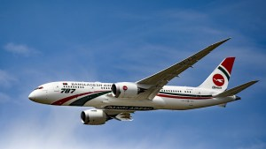 Bangladesh Suspends All International Flights