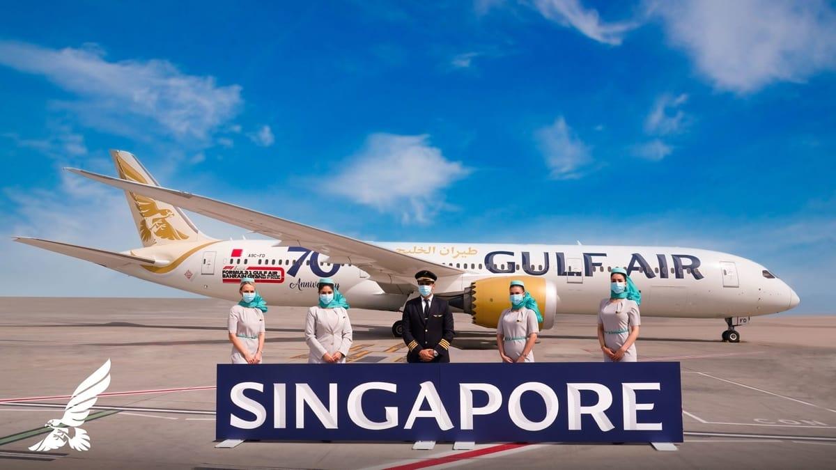 Gulf Air Singapore